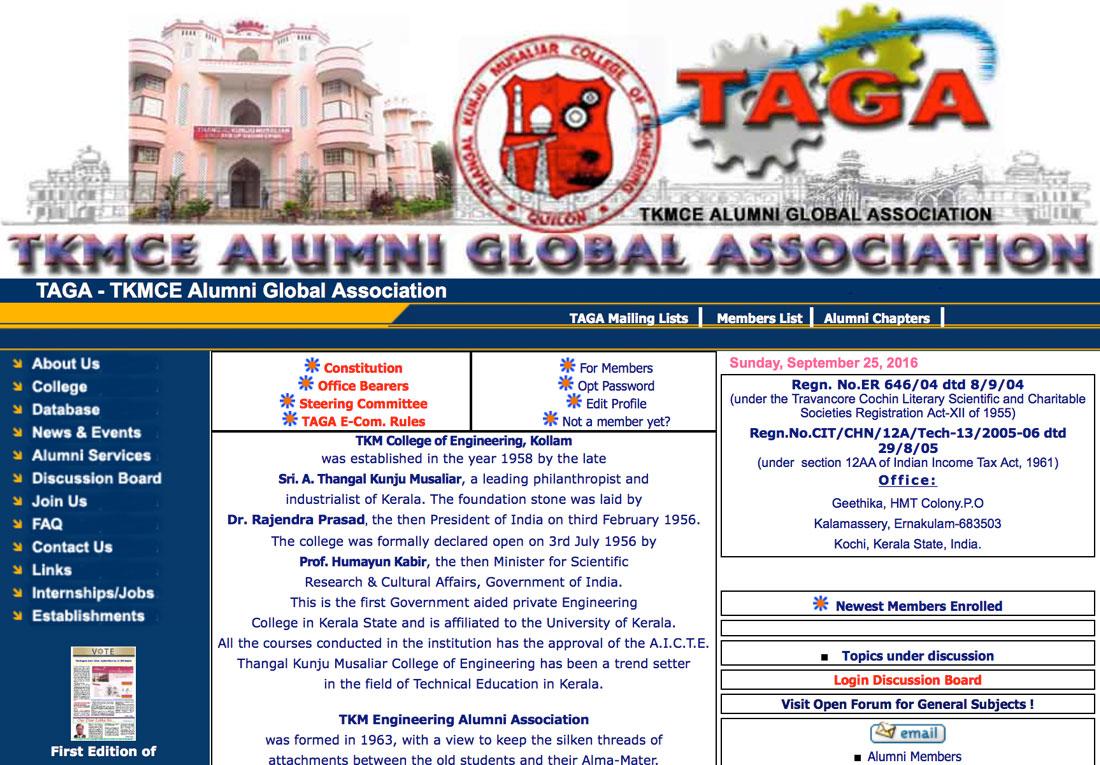 TKMCEE Alumni